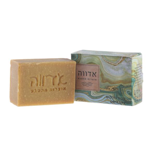 תמונה של סבון כורכום בריח עשב לימון