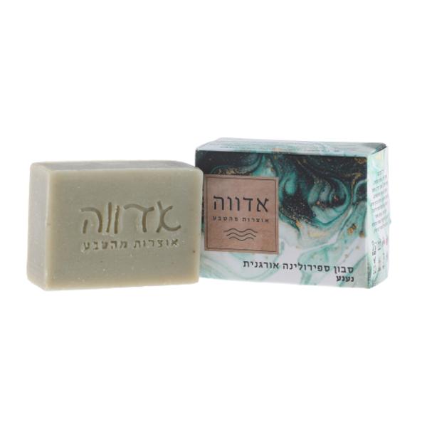 תמונה של סבון ספירולינה אורגנית בריח נענע